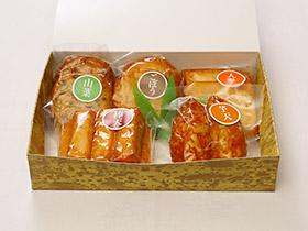 【真空パック】さつま揚げセット 紙箱(5種類18個入)
