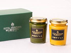 城山オリジナル ミルクジャム2種 ギフト箱入