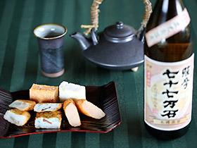 焼酎・さつま揚げ だれやめセット(焼酎:薩摩七十七万石、さつま揚げ:5種類9個入)