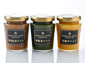 城山オリジナル ミルクジャム3種 ギフト箱入