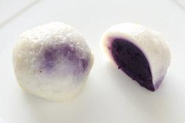 紫芋 1個