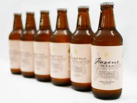 城山ブルワリーボトル「ファヴール・エール」 6本セット