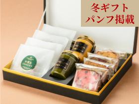オリジナル焼菓子と知覧茶CHAOどら・ジャムセットB