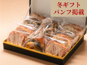 SHIROYAMA HOTEL kagoshima フラワーパンセット
