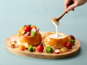 カラフル野菜とパンの器DEチーズフォンデュ