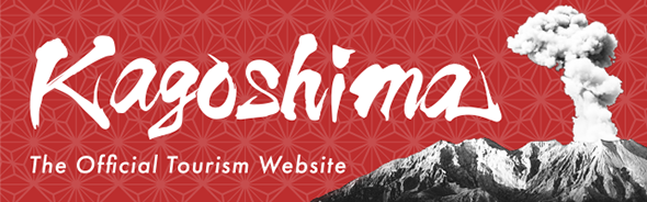 Kagoshima the official tourism Website