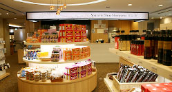 Souvenir Shop Shiroyama 逸品館